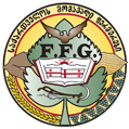 Future Farmers of Georgia Logo