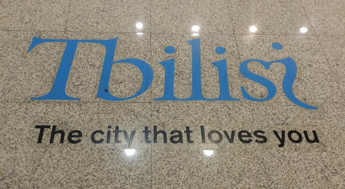 Tbilisi Slogan