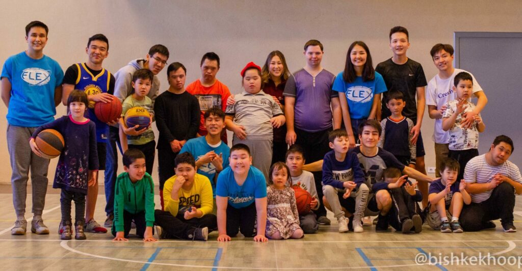 Basketball for All Group Photo