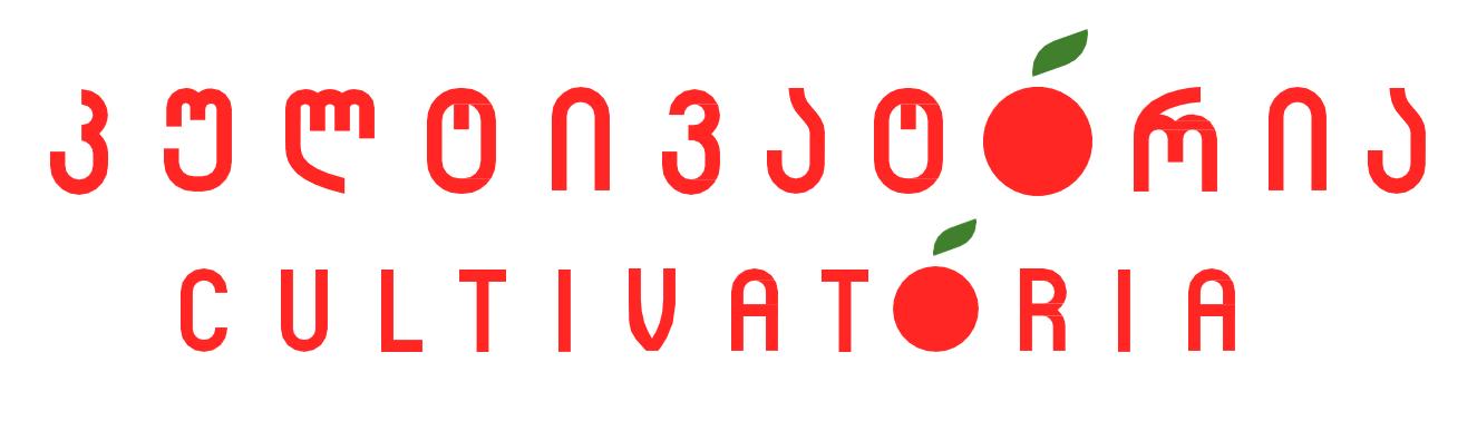 Cultivatoria