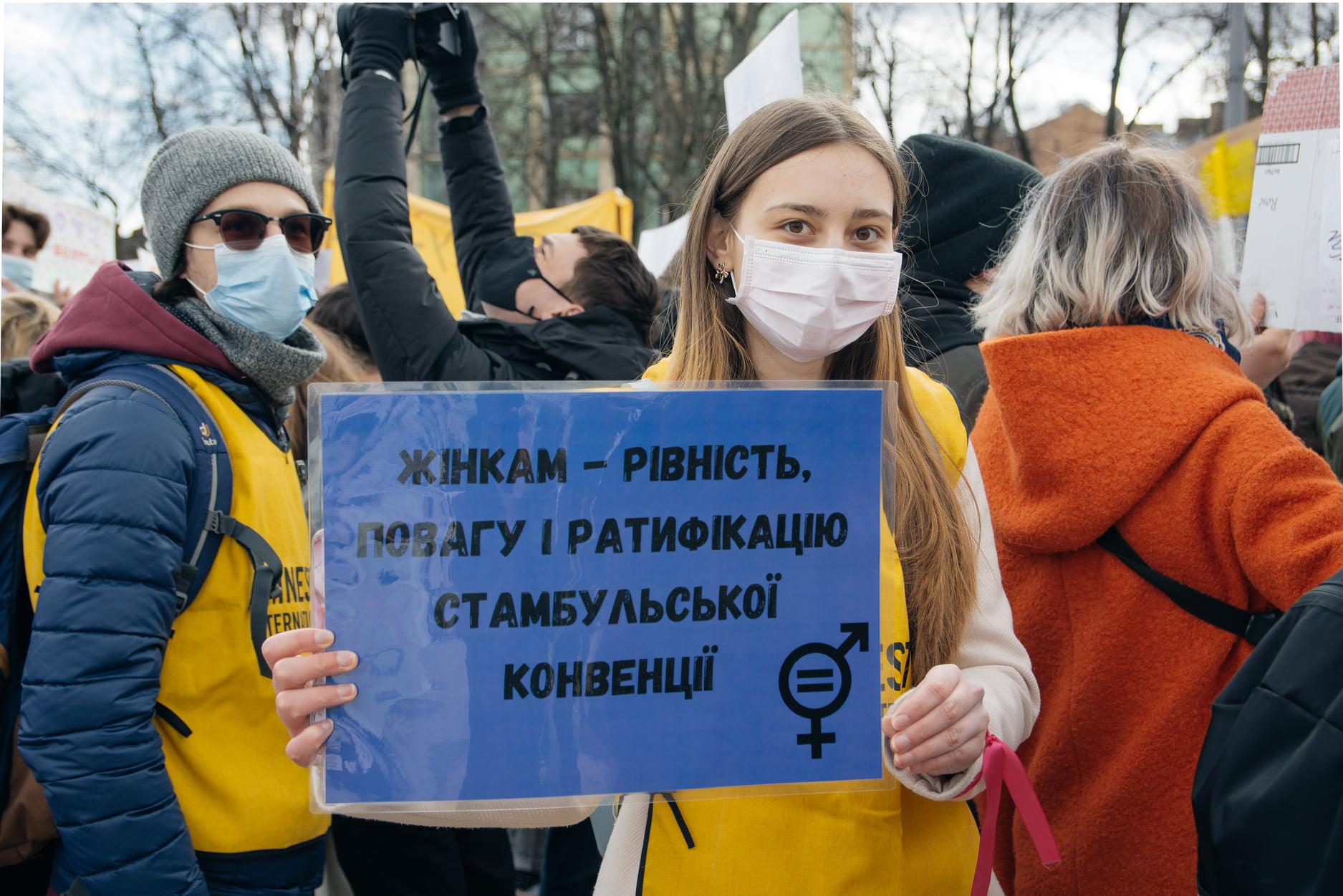 Viktoriia at the 2021 Women's March in Kyiv.